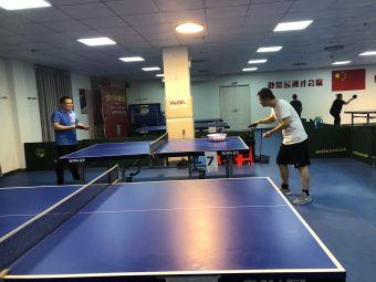 合肥市启航乒乓球俱乐部