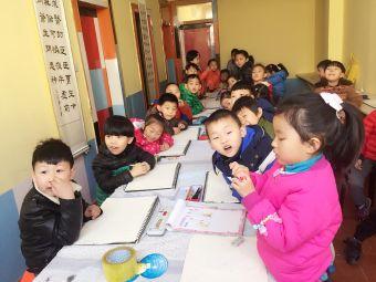 平原县金色童画艺术学校