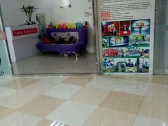 傅聪数学围棋学校(昆仑唐人中心店)