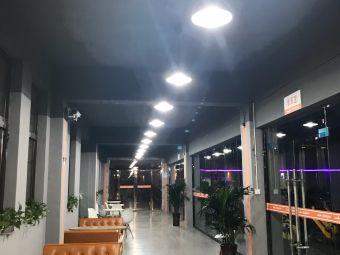 艾斯莱特健身中心