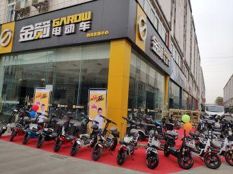 西南摩托车展销中心