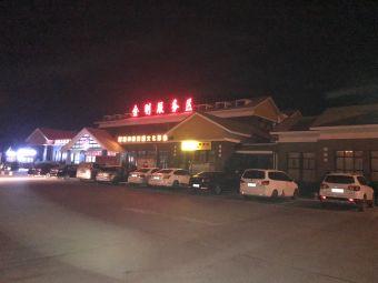 金明服务区-停车场