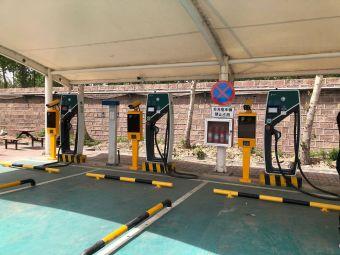 国家电网卢龙服务区汽车充电站