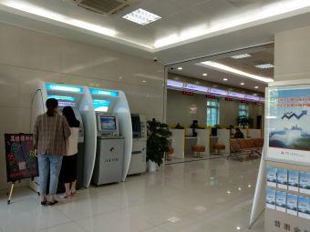江苏银行(无锡新区支行)