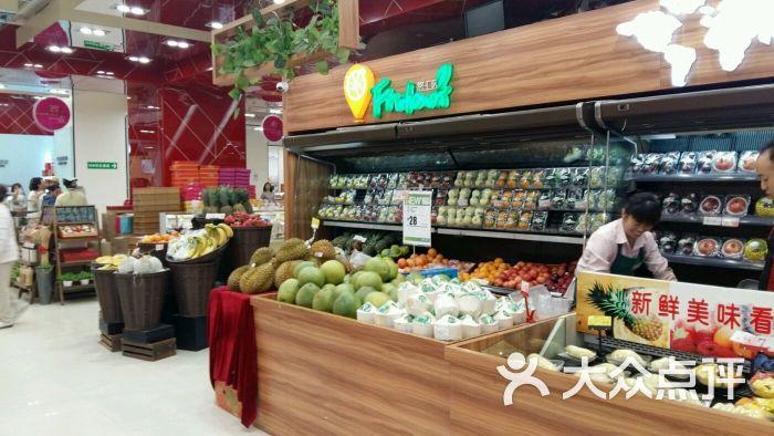 上海第一食品商店(南京东路店)的点评