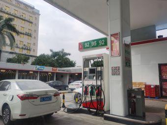 中国石化惠州茶亭岭加油站
