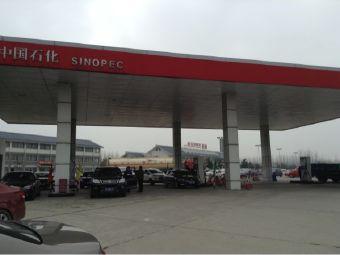 中国石化西桥服务区加油站
