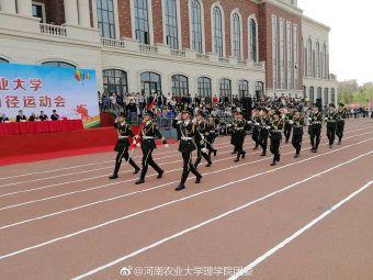 河南农业大学(文化路校区)