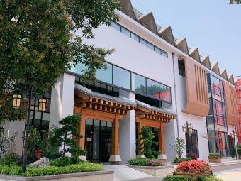 东亚之窗文化创意产业园运营有限责任公司