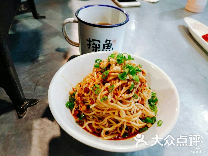 探鱼:美食位于汇悦城一楼探鱼&n.江门位置的用包着竹子美食图片