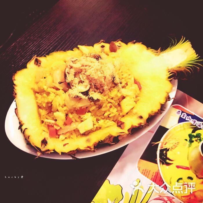 泰子椰(悦方店)-美食-长沙图片-英文点评网吃美食大众句图片
