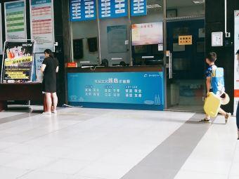 苏州市体育中心·游泳馆售票处