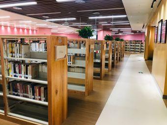 集美图书馆