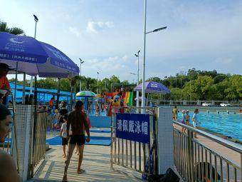 新会人民游泳池