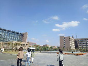 台州学院(椒江校区)