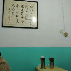 胡记米酒的图片