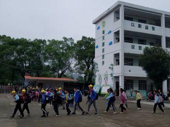 桂林市大埠中心校
