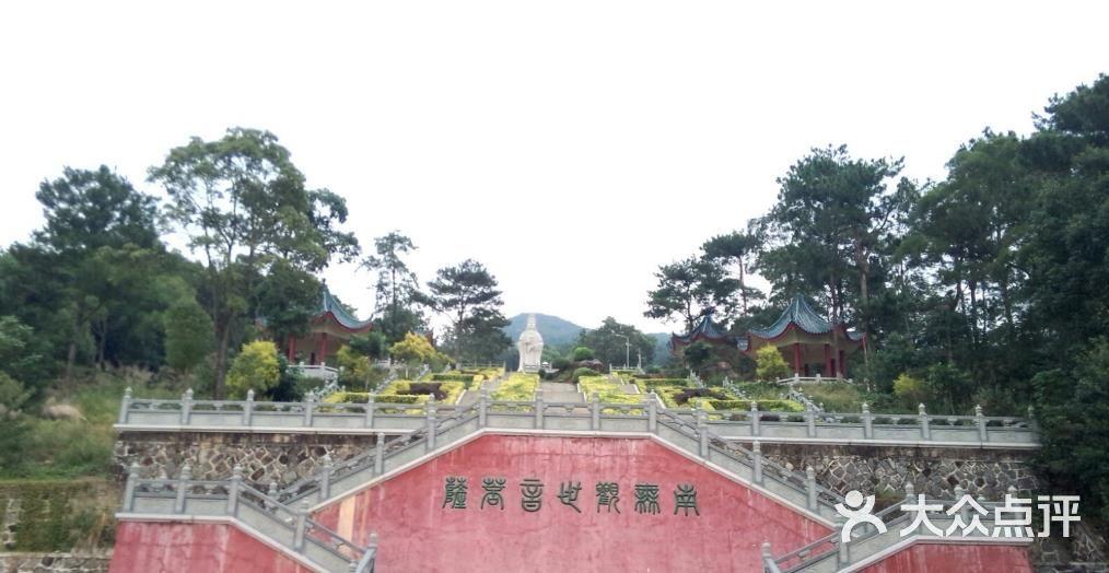 红山森林公园-图片-潮州周边游-大众点评网