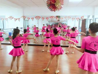 爱尚舞艺术培训中心