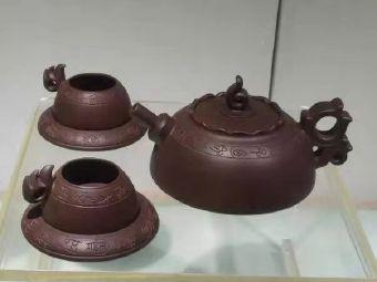 秦韵陶艺(紫砂路)
