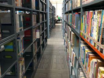 重庆大学 图书馆