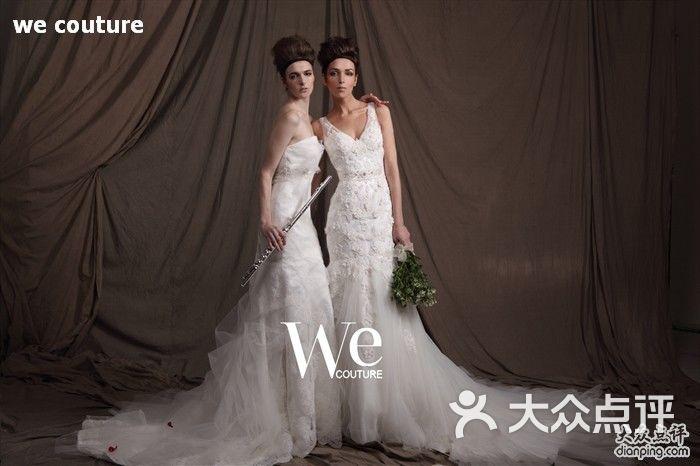 wecouture婚纱价格_动漫婚纱情侣头像