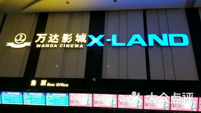 万达电影(冉家坝店)-影城-重庆图片-大众点评网薪半岛电影院图片