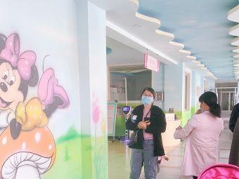 沂水县妇幼保健院