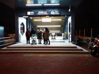 墅浦路北地铁站