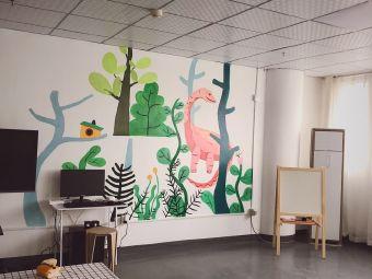 艺沅书画工作室