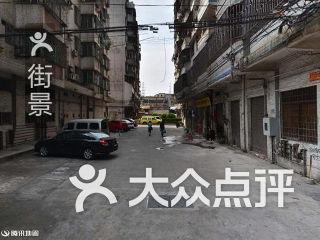 工业贸易职业技术学校 禅城校区
