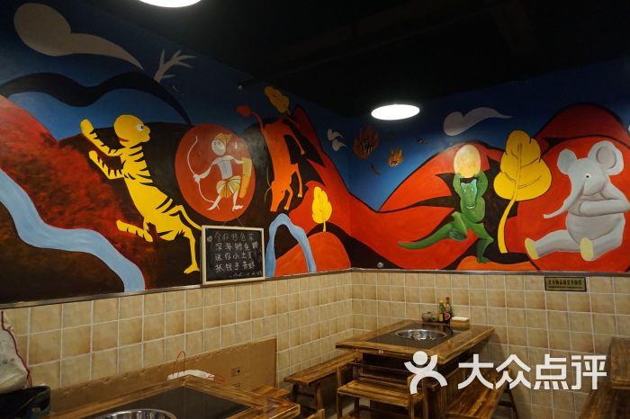 大象老火锅环境壁画图片 - 第11张