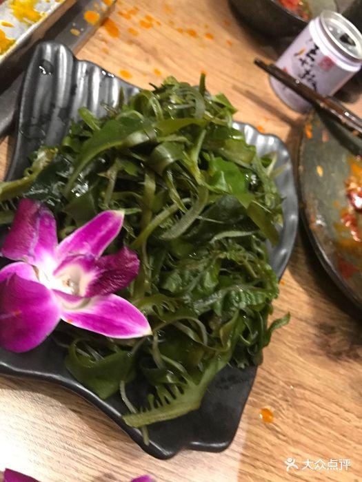 添椒私房火锅海芽菜图片