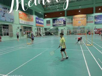 世纪小学羽毛球场