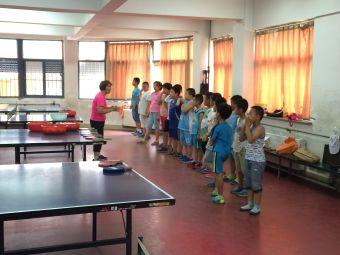 凯瑞乒乓球俱乐部