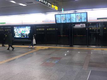 東大入口地鐵站