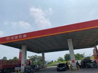 连州加气站