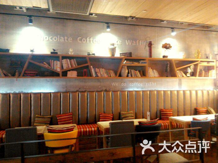 咖咖奥咖啡厅(青岛纽斯店)大厅图片 - 第2张