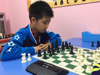 啟迪國際象棋俱樂部