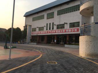 深圳市西乡中学初中部