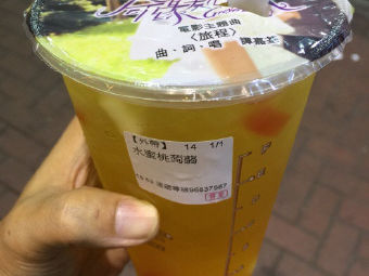 GONG CHA(红磡德民街店)