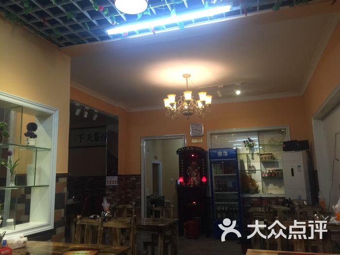 一品湘木桶饭湘菜馆-吃货从来不打烊的相册-深圳美食