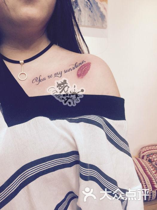 长乐纹身郁染纹身(长乐店)胸口图片 - 第196张