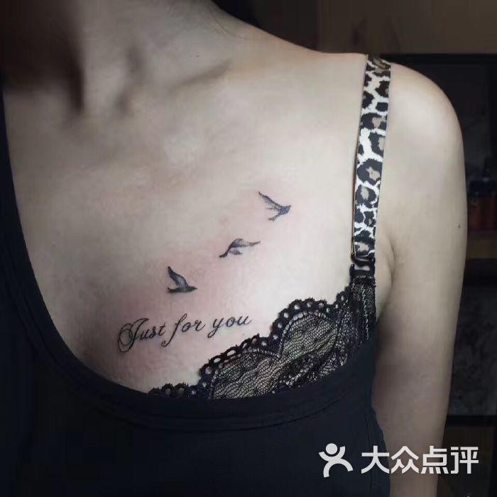 裔刺青老纹身盖图图片-北京纹身-大众点评网图片