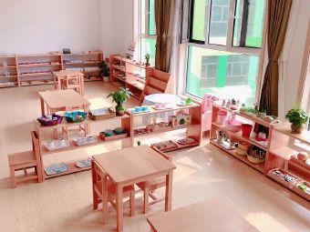 君林国际蒙台梭利幼儿园