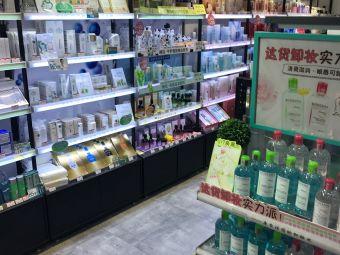7号店(吾悦广场店)