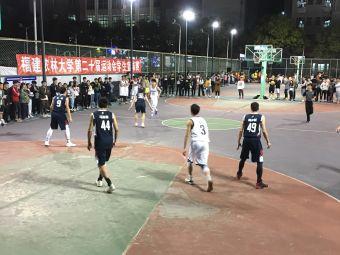 农大篮球场