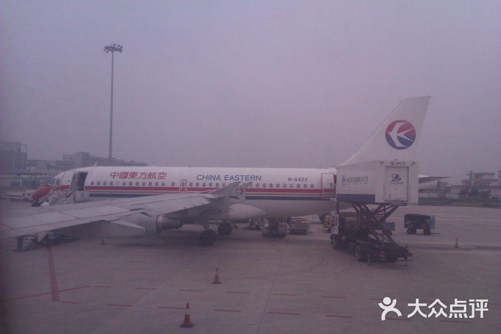 江南区 交通 飞机场 南宁吴圩国际机场 默认点评