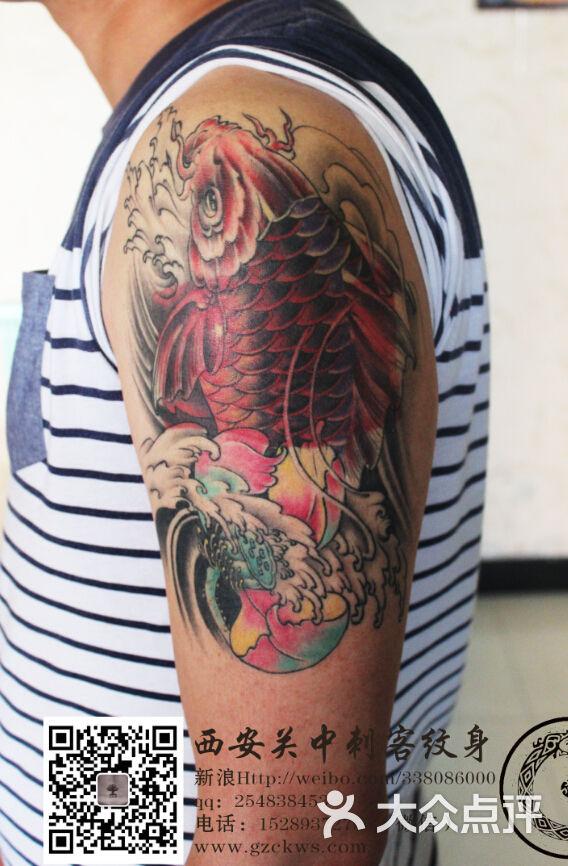 西安洗纹身 专业洗纹身 西安洗纹身医院