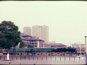 天井小镇(江南文化园店)